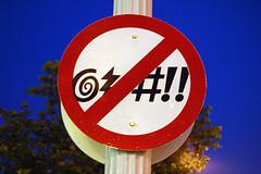 no cursing